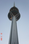 Communication tower, 372m visok